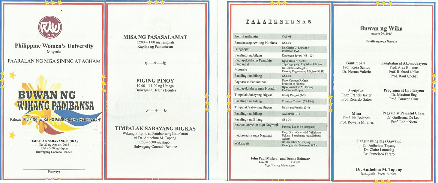 Events list philippine womens university 20 buwan ng wika celebration yelopaper Gallery